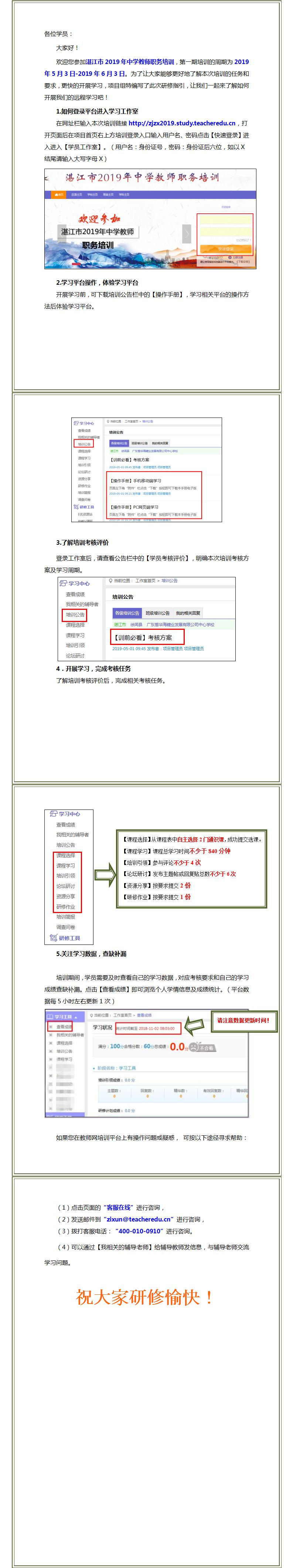 【学习指引】学员.png